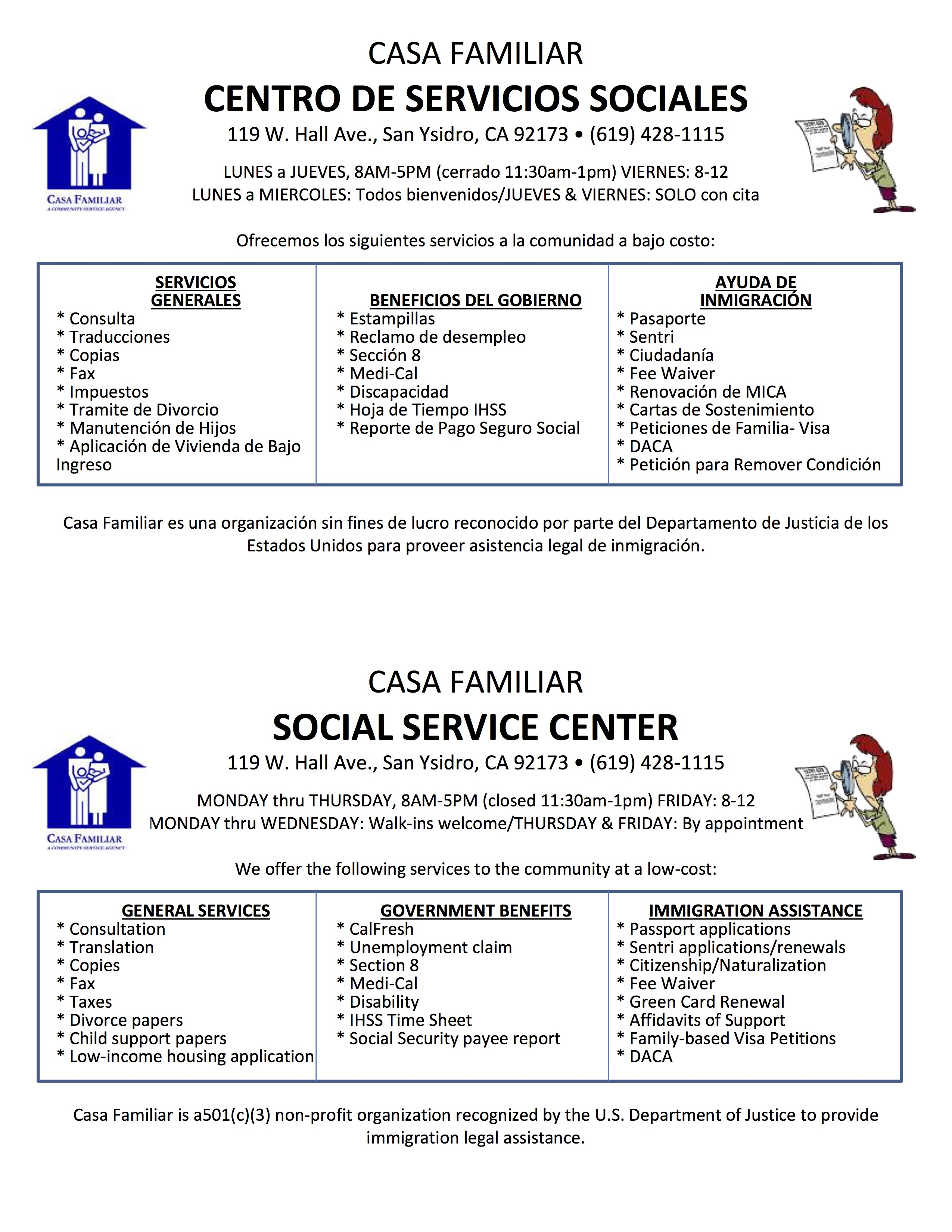 SOCIAL-SERVICES-CENTER-flyer-Bilingual Job Application Form For Big W on part time, blank generic, free generic,